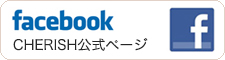 CHERISH-facebook公式ページ