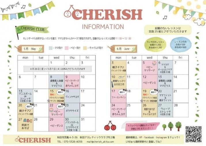 5.6月カレンダー